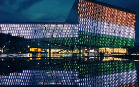 harpa-whats-on